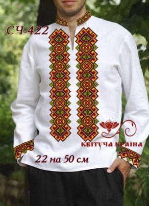 Заготовка  для сорочки СЧ-422 Квітуча країна