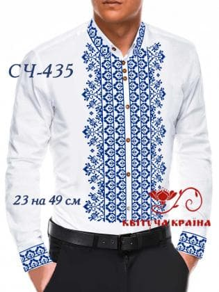Заготовка  для сорочки СЧ-435 Квітуча країна