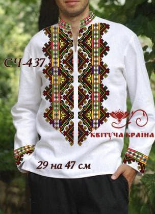 Заготовка  для сорочки СЧ-437 Квітуча країна
