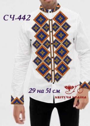 Заготовка  для сорочки СЧ-442 Квітуча країна