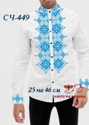 Заготовка  для сорочки СЧ-449 Квітуча країна