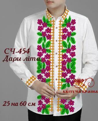 Заготовка  для сорочки СЧ-454 Квітуча країна