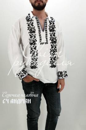 Заготовка для сорочки СЧ Андріан Світ рукоділля