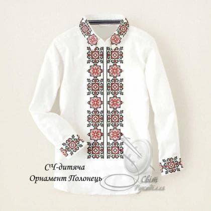 Заготовка для сорочки СЧ-Д Орнамент Полонець Світ рукоділля