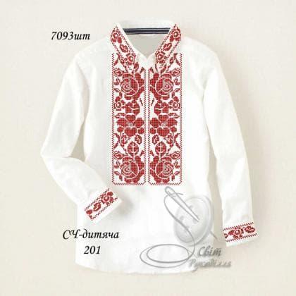 Заготовка для сорочки СЧ-Д-201 Світ рукоділля