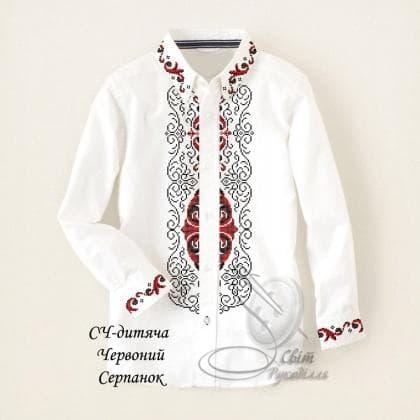 Заготовка для сорочки СЧ-Д Червоний серпанок Світ рукоділля