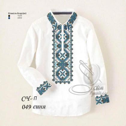 Заготовка для сорочки СЧ-П 049 синя Світ рукоділля