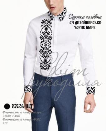 Заготовка для сорочки СЧ Дизайнерське Чорне море Світ рукоділля