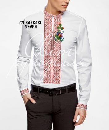 Заготовка для сорочки СЧ Казкові узори Світ рукоділля