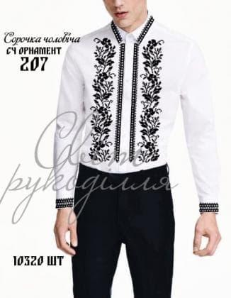 Заготовка для сорочки СЧ Орнамент-207 Світ рукоділля
