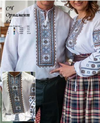 Заготовка для сорочки СЧ Орнамент-61 Світ рукоділля