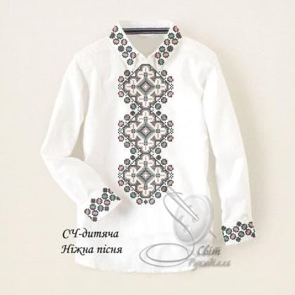 Заготовка для сорочки СЧ-П Ніжна пісня Світ рукоділля