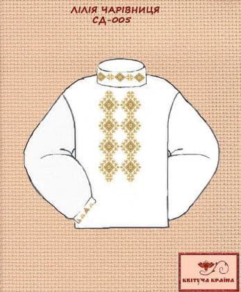 Заготовка для сорочки СП-005 Квітуча країна