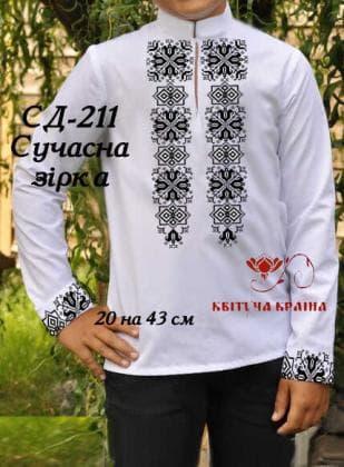 Заготовка дитячої сорочки СД-411 Квітуча країна
