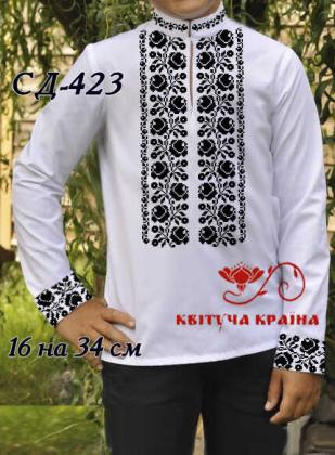 Заготовка дитячої сорочки СД-423 Квітуча країна