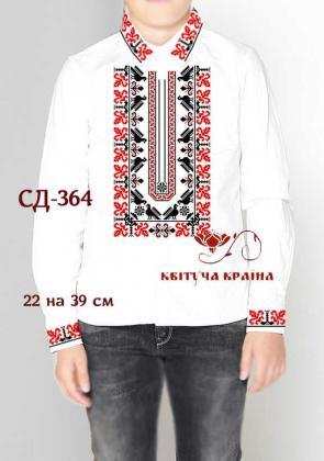 Заготовка для сорочки СП-364 Квітуча країна