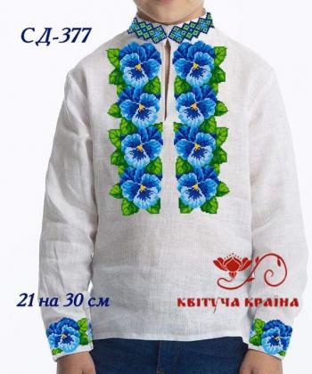 Заготовка для сорочки СП-377 Квітуча країна