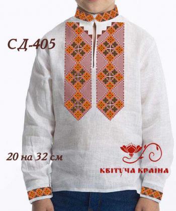 Заготовка дитячої сорочки СД-405 Квітуча країна