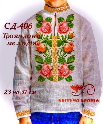 Заготовка дитячої сорочки СД-406 Квітуча країна