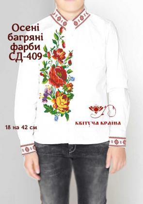 Заготовка дитячої сорочки СД-409 Квітуча країна