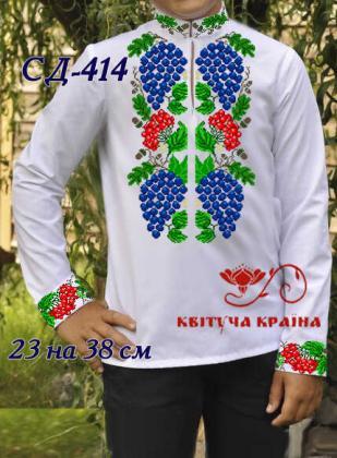 Заготовка для сорочки СП-414 Квітуча країна