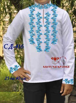 Заготовка дитячої сорочки СД-416 Квітуча країна