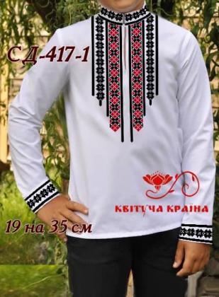 Заготовка для сорочки СП-417-1 Квітуча країна