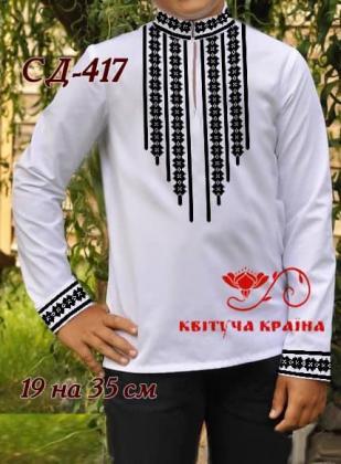 Заготовка дитячої сорочки СД-417 Квітуча країна