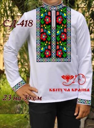 Заготовка дитячої сорочки СД-418 Квітуча країна