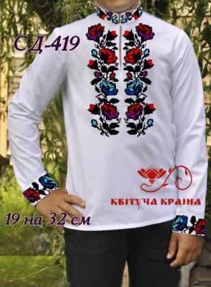 Заготовка дитячої сорочки СД-419 Квітуча країна