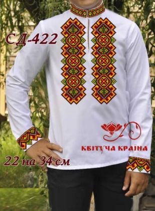 Заготовка дитячої сорочки СД-422 Квітуча країна