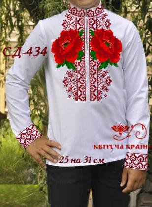 Заготовка дитячої сорочки СД-434 Квітуча країна