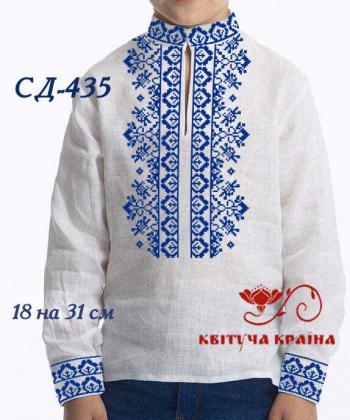 Заготовка дитячої сорочки СД-435 Квітуча країна