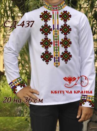 Заготовка дитячої сорочки СД-437 Квітуча країна