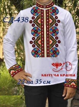 Заготовка дитячої сорочки СД-438 Квітуча країна