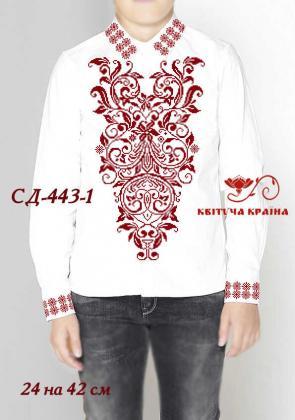 Заготовка для сорочки СП-443-1 Квітуча країна