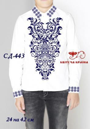 Заготовка дитячої сорочки СД-443 Квітуча країна