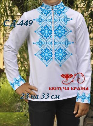 Заготовка дитячої сорочки СД-449 Квітуча країна