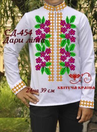 Заготовка дитячої сорочки СД-454 Квітуча країна