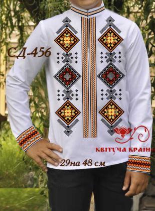 Заготовка дитячої сорочки СД-456 Квітуча країна
