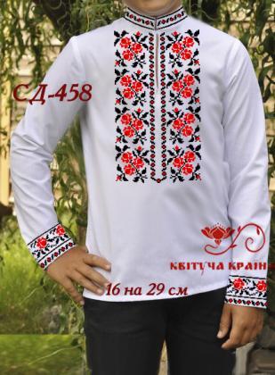Заготовка дитячої сорочки СД-458 Квітуча країна