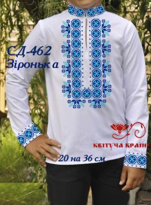 Заготовка дитячої сорочки СД-462 Квітуча країна