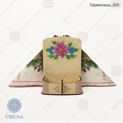 Серветниця Серветниця-203 VIRENA