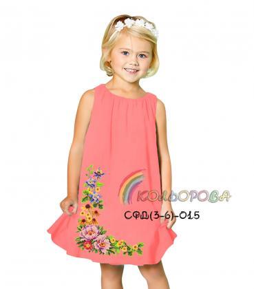 Сарафан  3 - 6 років