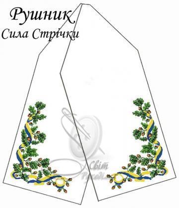 Весільний рушник Рушник Сила стрічки Світ рукоділля