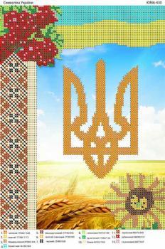 Символіка України