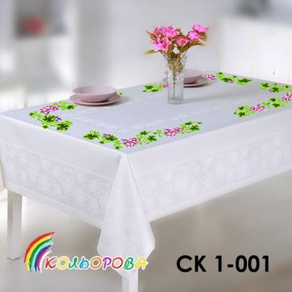 Заготовка скатертини СК 1-001 Кольорова