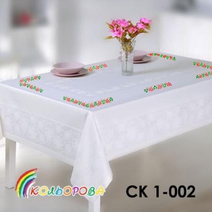 Заготовка скатертини СК 1-002 Кольорова