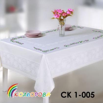 Заготовка скатертини СК 1-005 Кольорова