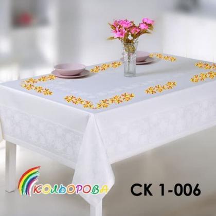 Заготовка скатертини СК 1-006 Кольорова